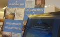Участие в форуме «День Балтийского моря»